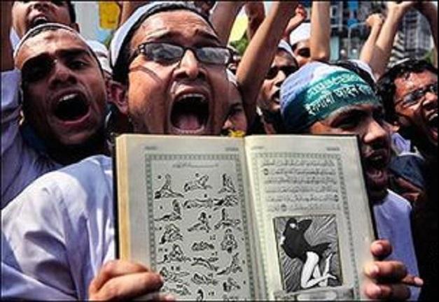 Muslim Inbreeding 1